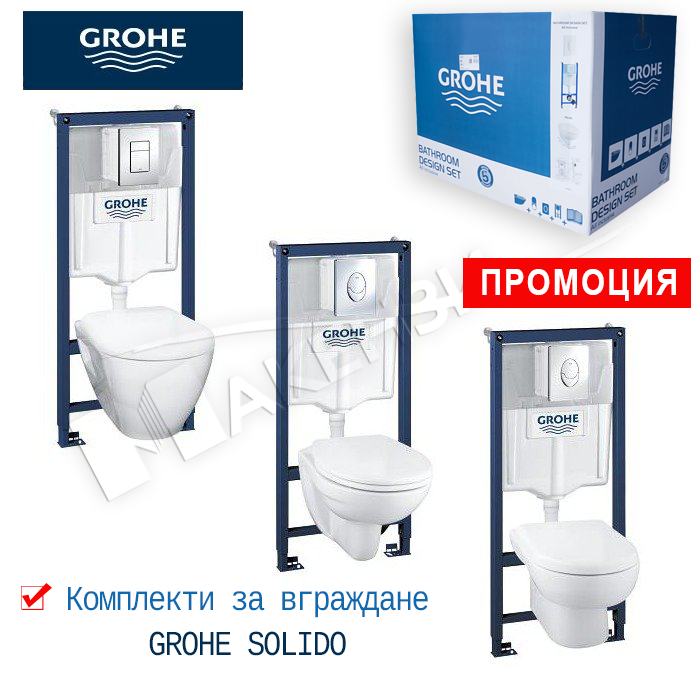 grohe solido start best pose suspen d montage wc suspendu. Black Bedroom Furniture Sets. Home Design Ideas